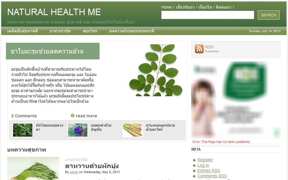 naturalhealthme.com