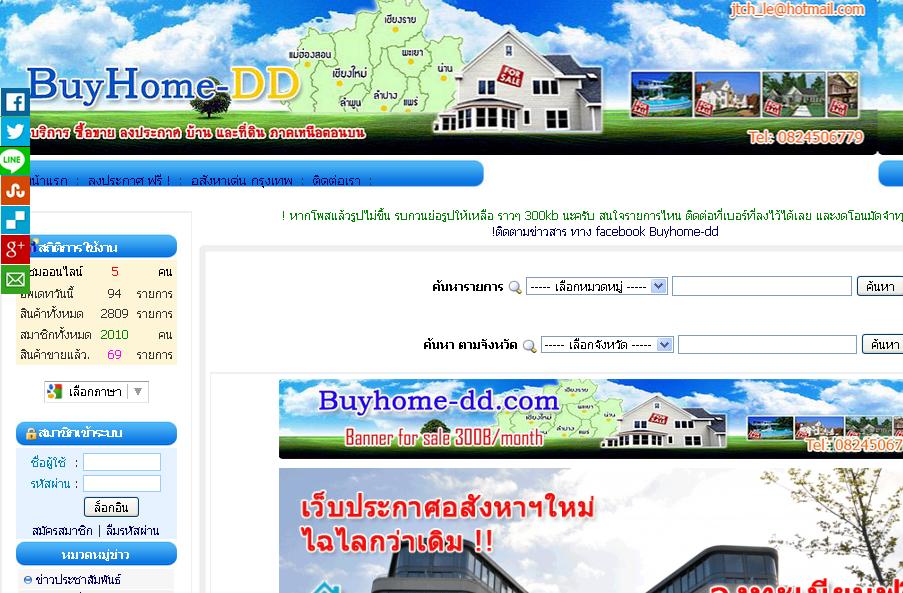 buyhome-dd.com